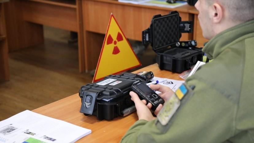 СМИ: В порту Одессы обнаружили радиоактивный груз