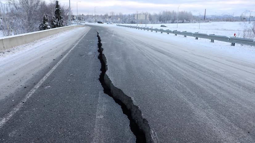 Дороги  раскололись как лед— Землетрясение наАляске