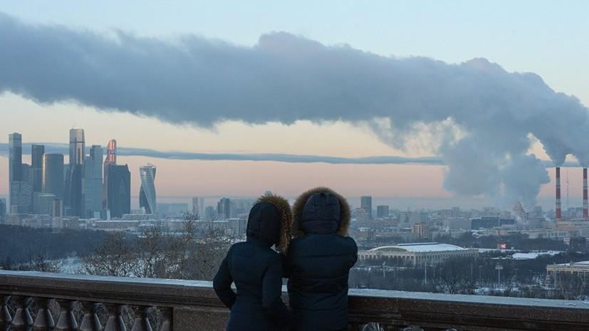 В Москве объявлен «жёлтый» уровень погодной опасности в ночь на 2 декабря