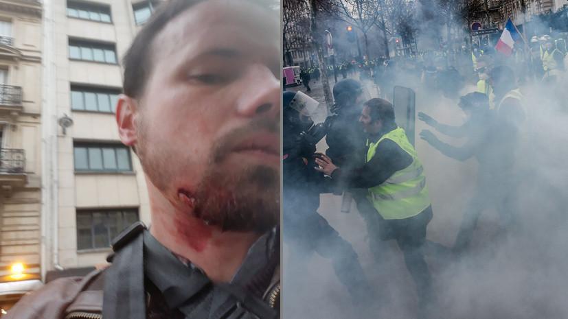 Корреспондент RT France получил ранение во время протестов в Париже