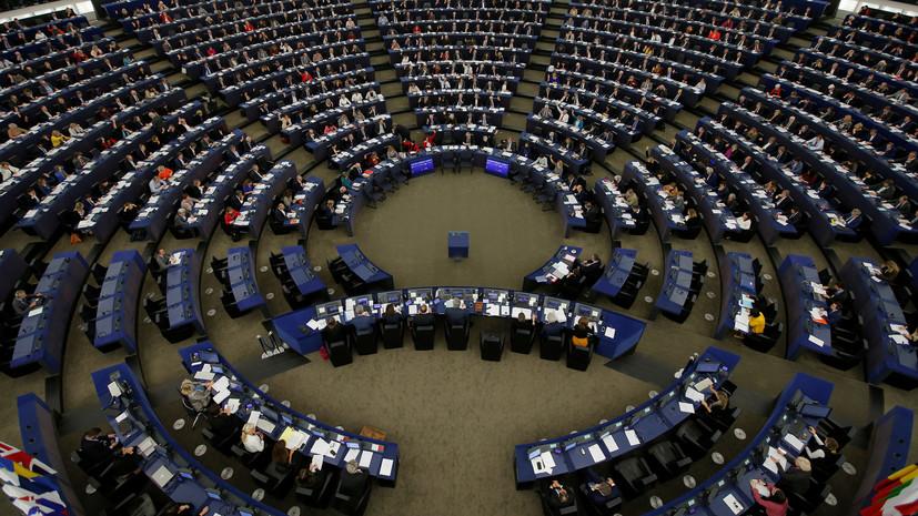 В ЕП предложили изменить формат сотрудничества с Россией