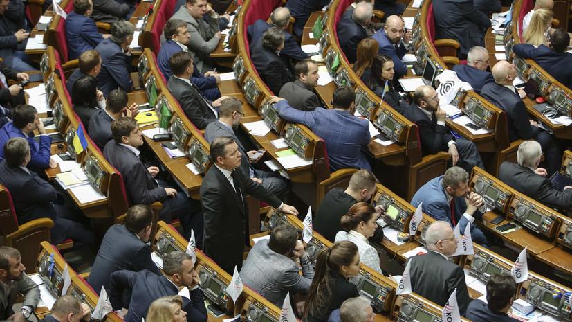 В Раде рассказали, почему военное положение на Украине не объявили раньше