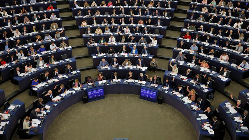 Эксперт прокомментировал проект резолюции ЕП о разрыве партнёрства с Россией