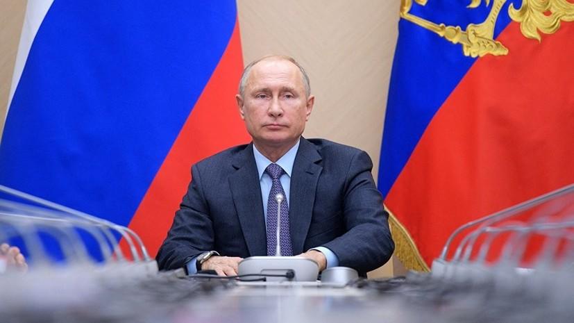 Путин выразил Бушу-младшему соболезнования в связи с кончиной его отца
