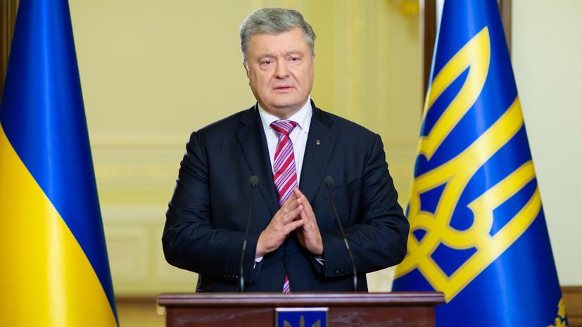 Порошенко: УПЦ МП больше не будет «расставлять пальцы веером» на Украине