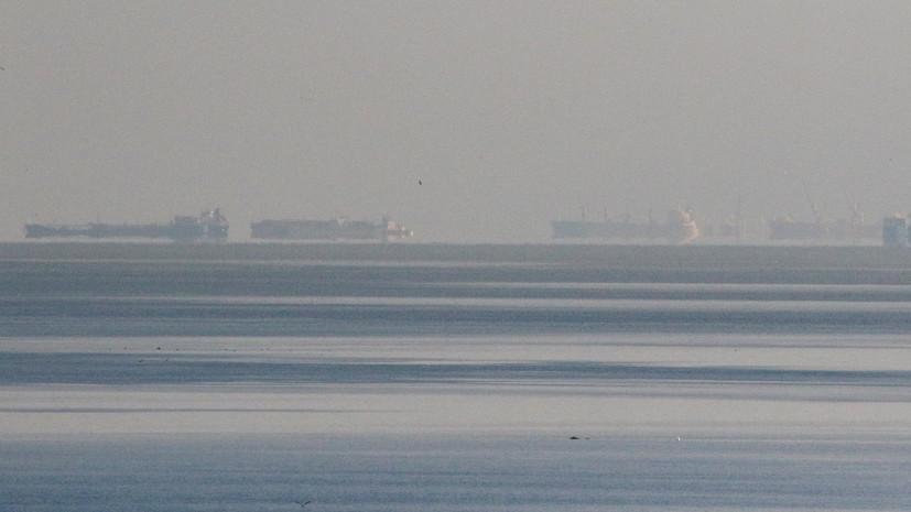 В Керченском проливе произошёл инцидент с участием двух иностранных судов