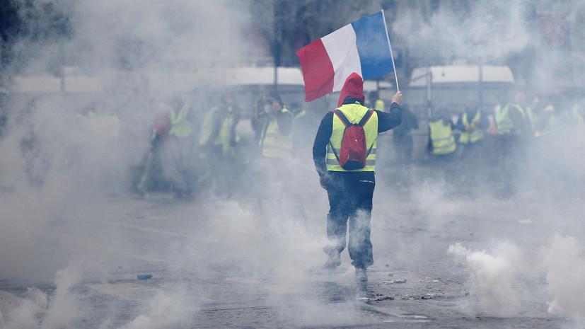 «Хотим, чтобы Макрон ушёл»: протесты во Франции переросли в столкновения с полицией