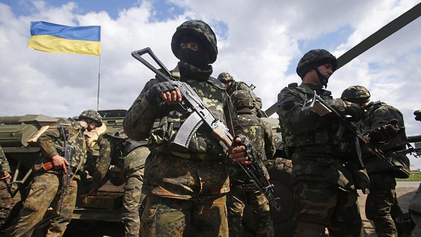 В ДНР рассказали об усилении группировки ВСУ в Донбассе