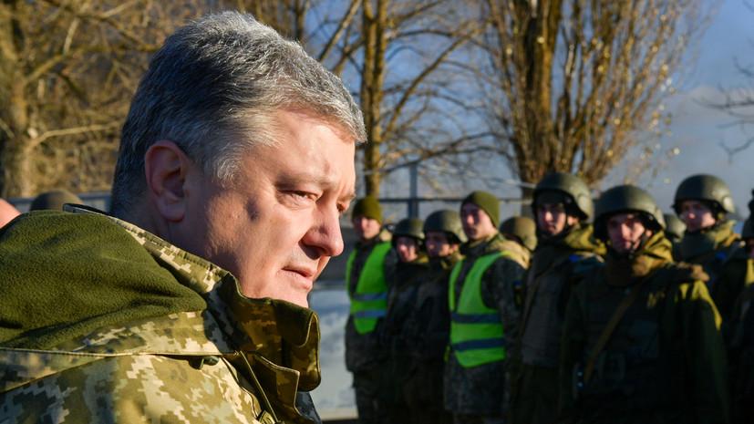 Порошенко заявил о переходе предприятий ВПК Украины на особый режим работы