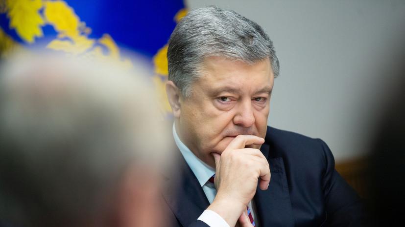 Порошенко утверждает, что Россия сосредоточила силы на границе с Украиной
