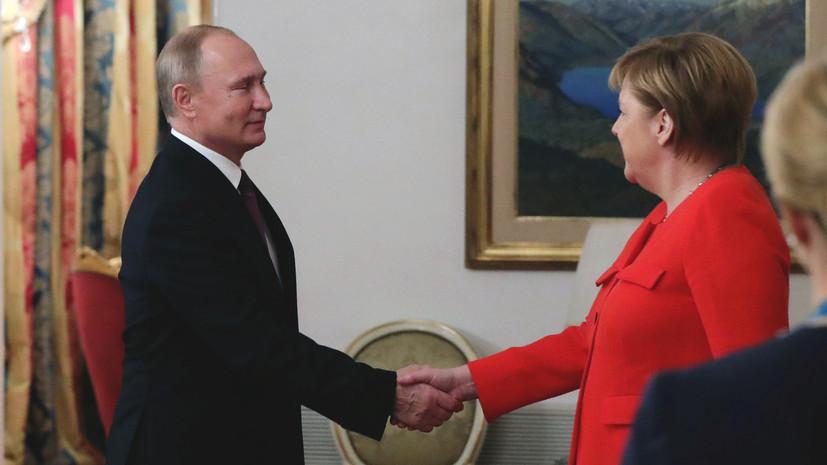 В правительстве Германии рассказали о темах беседы Меркель и Путина
