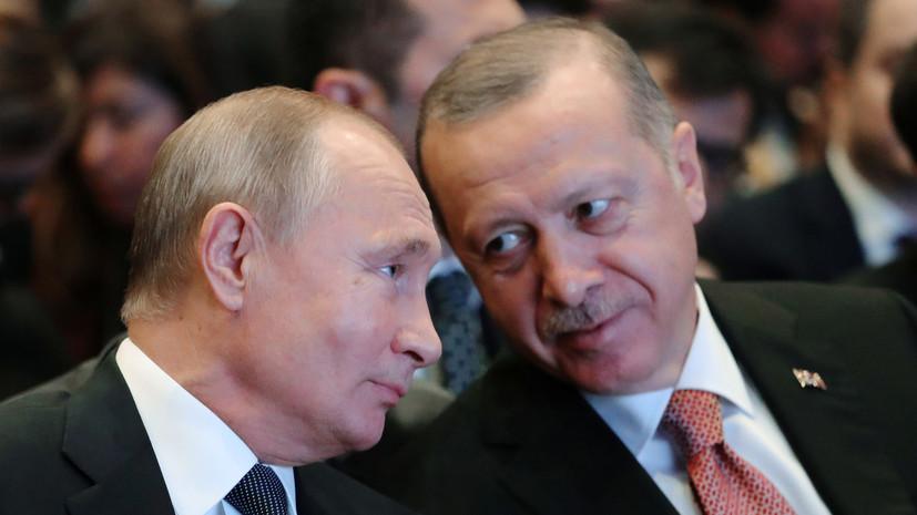 Эрдоган предложил Путину созвать ещё один саммит по сирийскому Идлибу