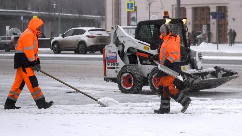Синоптики предупредили жителей Москвы о надвигающемся на регион снегопаде