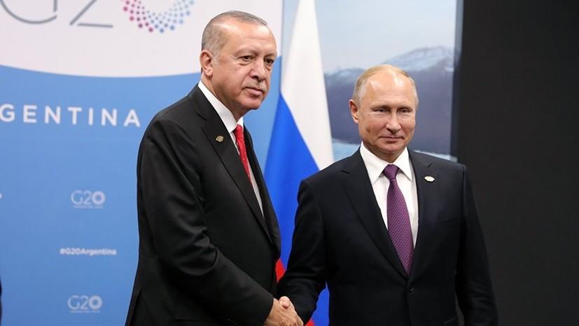 Песков сообщил о результатах встречи Путина с Эрдоганом