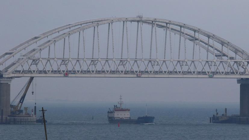 В Росморречфлоте заявили о возобновлении судоходства по Керченскому проливу