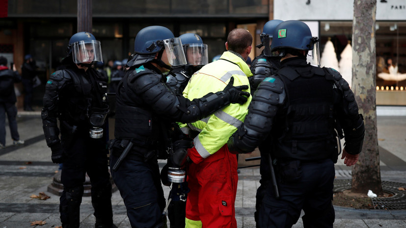 Более 200 человек задержаны на акции протеста в Париже