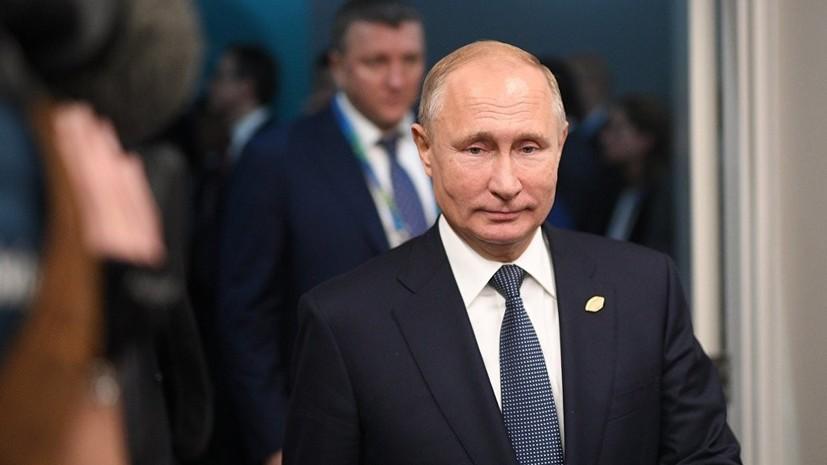 В Белом доме подтвердили неформальный разговор Путина и Трампа