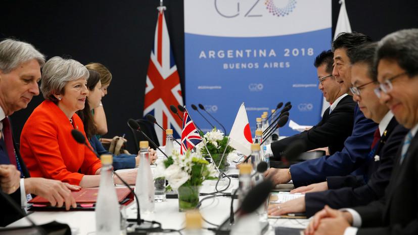 Лидеры стран G20 согласовали совместное заявление
