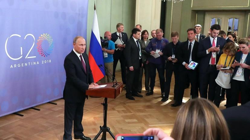 «Никаких ограничений вводить не будем»: Путин о планах либерализовать выдачу гражданства для украинцев