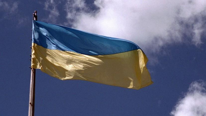 Политолог прокомментировал заявление экс-главы МИД ФРГ об Украине