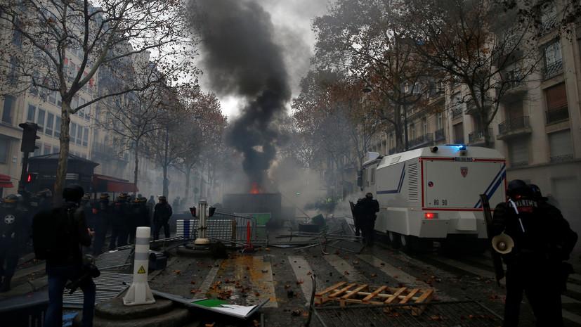 Более 400 человек задержаны в Париже за день протестов