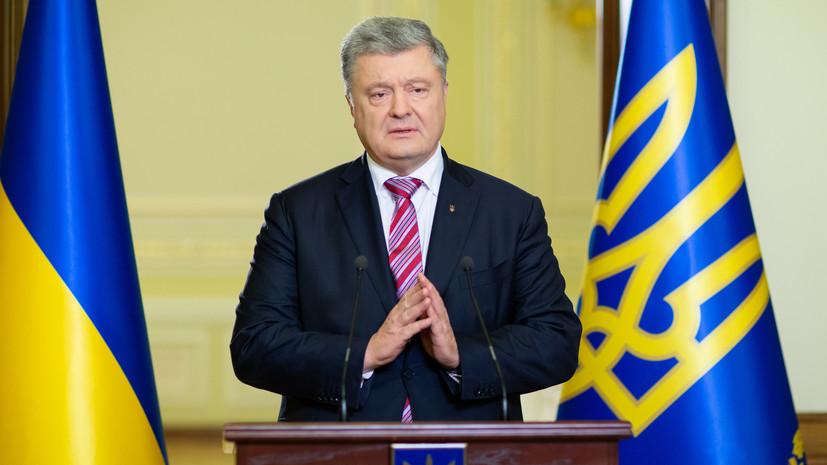 Порошенко призвал ФРГ увеличить военное присутствие в Чёрном море
