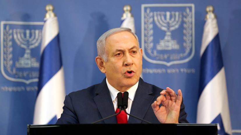 Нетаньяху прокомментировал рекомендацию полиции предъявить ему обвинение
