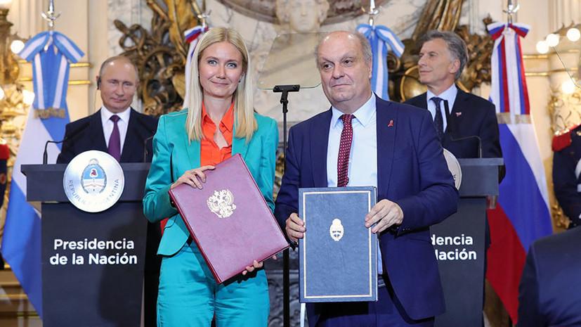 Путин и Макри продлили соглашение о вещании RT в гостелесети Аргентины