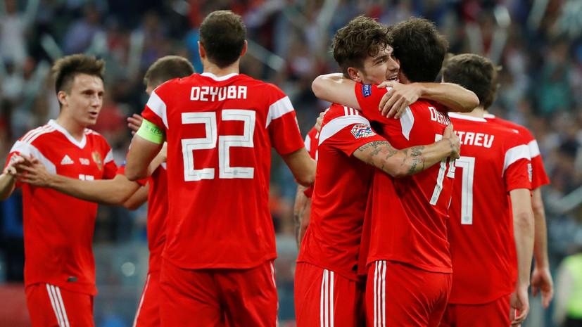 Стали известны соперники сборной России по квалификационному турниру ЧЕ-2020 по футболу