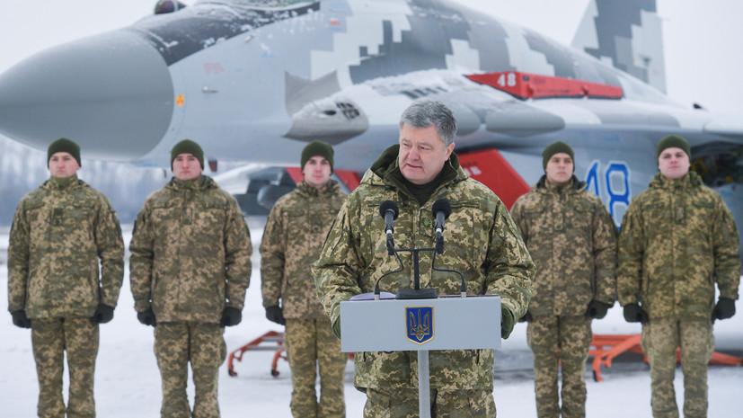 Эксперт рассказал, зачем Порошенко обвинил Россию в планах захватить Бердянск и Мариуполь