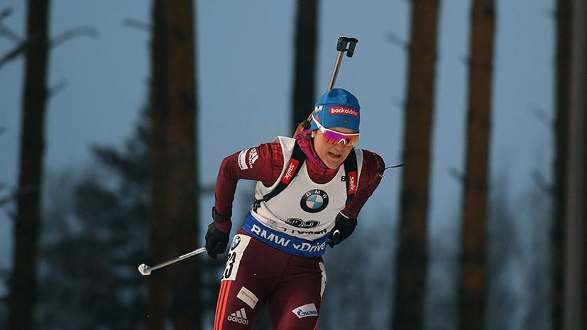 С «деревянными» медалями: сборная России стала четвёртой в смешанной эстафете на первом этапе Кубка мира по биатлону