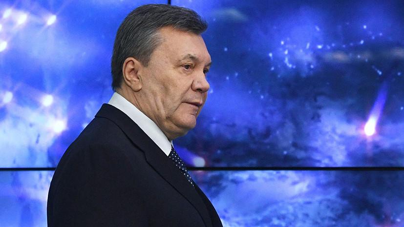 Адвокат Януковича завил о желании экс-президента выступить в суде с последним словом