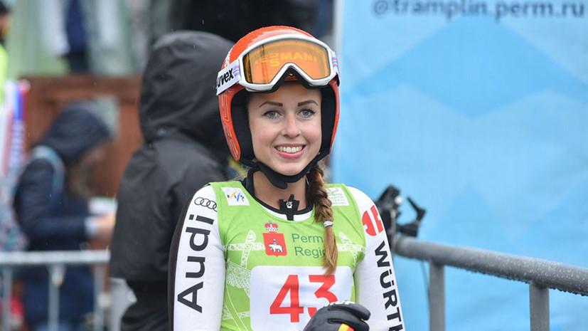 Триумф летающей лыжницы и победа в санной эстафете: как россияне выступают в зимних видах спорта на этапах Кубка мира