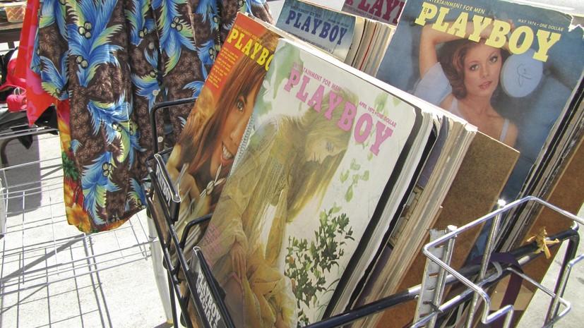 На аукционе в США был продан первый экземпляр журнала Playboy