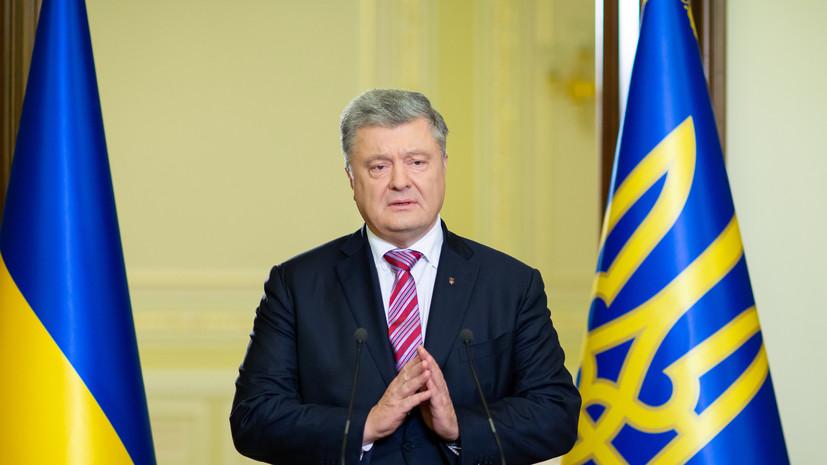 Порошенко призвал украинцев «держать порох сухим»