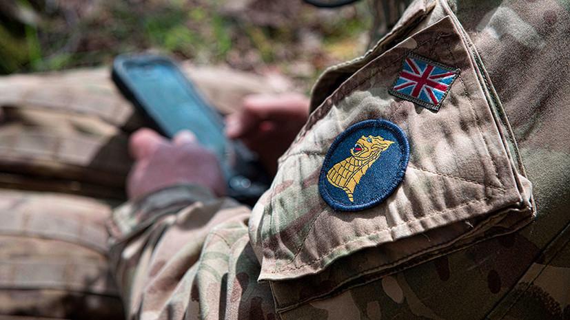 «Для поддержания русофобии»: в России прокомментировали информацию о действиях Великобритании на Украине