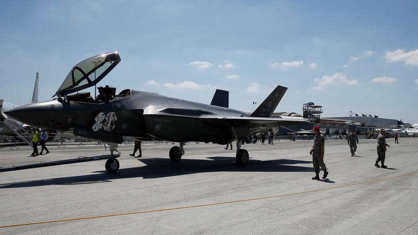 СМИ назвали F-35 предпосылкой ссоры между США иВеликобританией