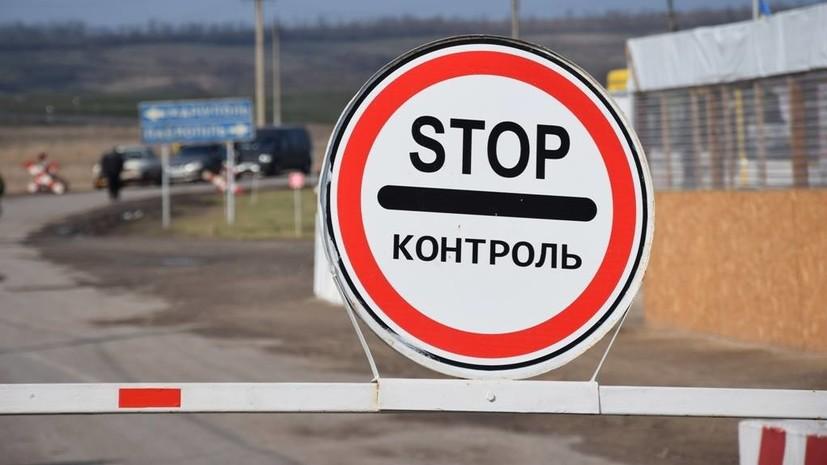 ГПСУ: поток приезжающих на Украину россиян сократился вдвое