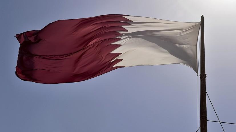Министр энергетики Катара объяснил выход страны из ОПЕК