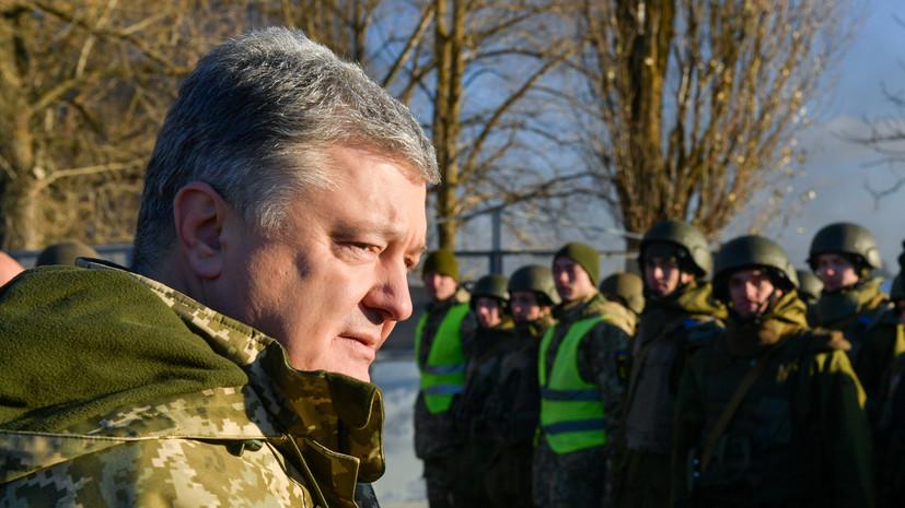 Порошенко выразил надежду на отсутствие причин продлевать военное положение на Украине