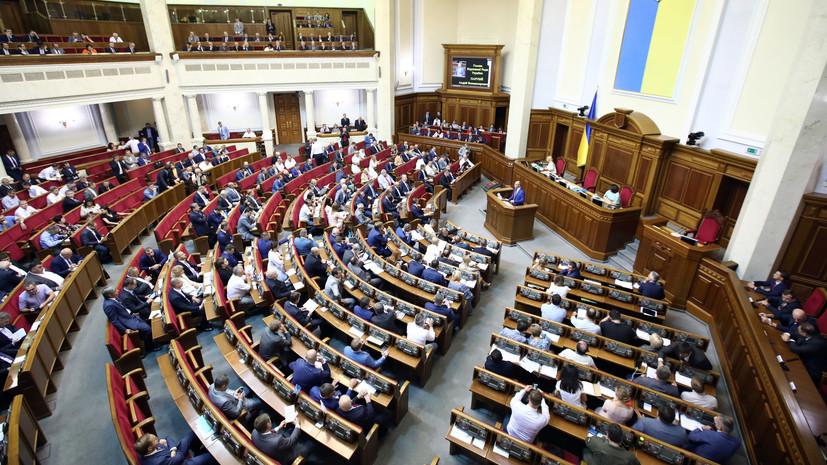 На Украине не исключили нового инцидента для продления военного положения