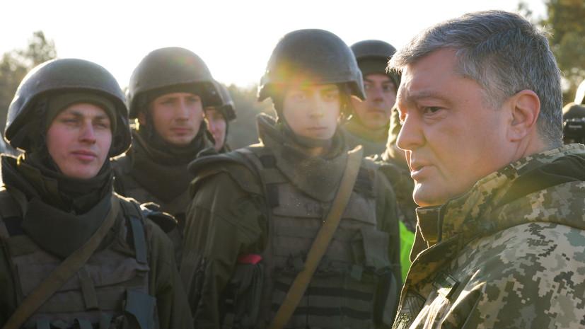 Порошенко заявил о переброске войск к границе с Россией