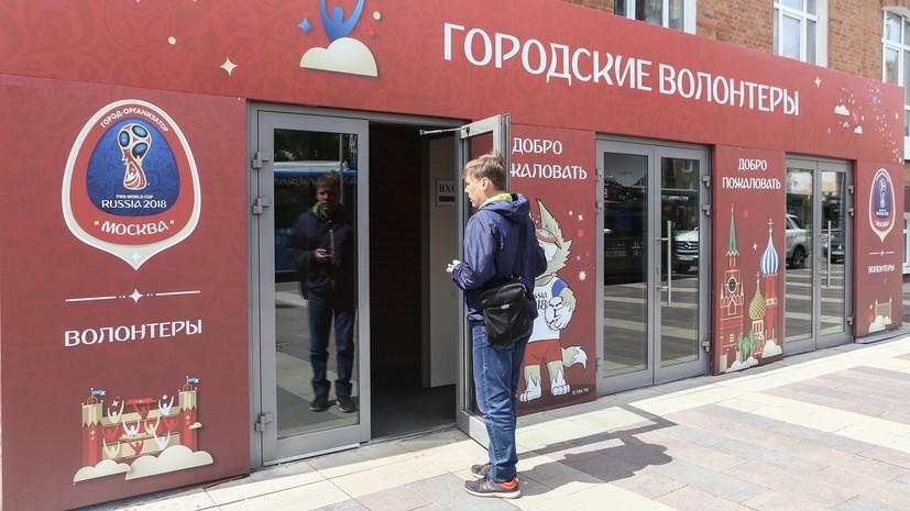 СМИ: В Общественной палате предложили изменить систему учёта волонтёров