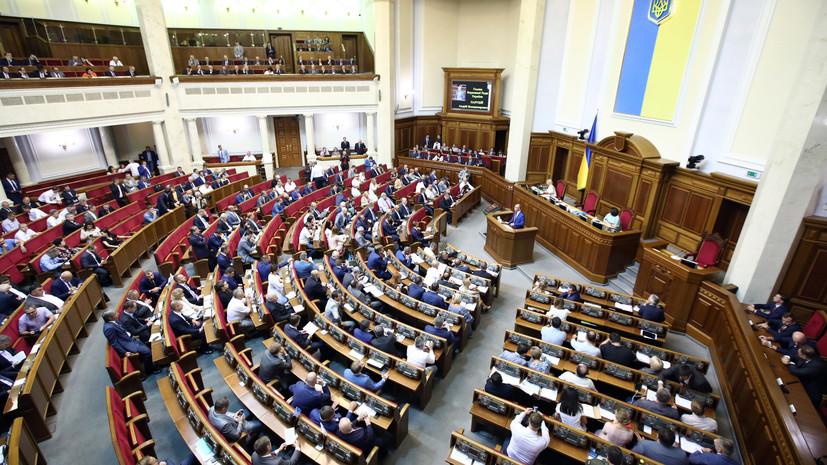 Эксперт оценил заявление депутата Рады о возможности новой провокации
