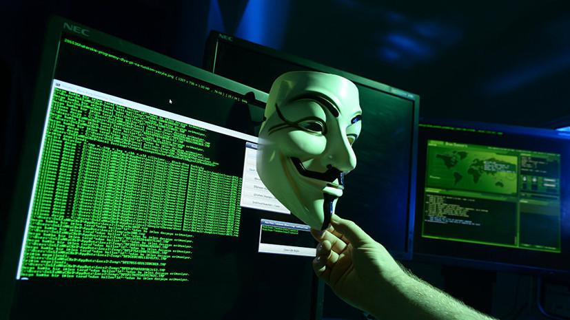 Хакеры из Anonymous опубликовали новые данные об Integrity Initiative