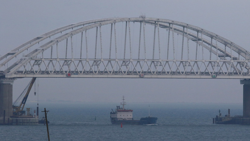 Кремль опроверг заявления об ограничении судоходства в Керченском проливе