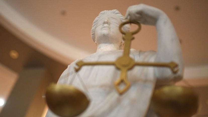 Врач-инфекционист предстанет перед судом по делу о смерти ребёнка в Удмуртии