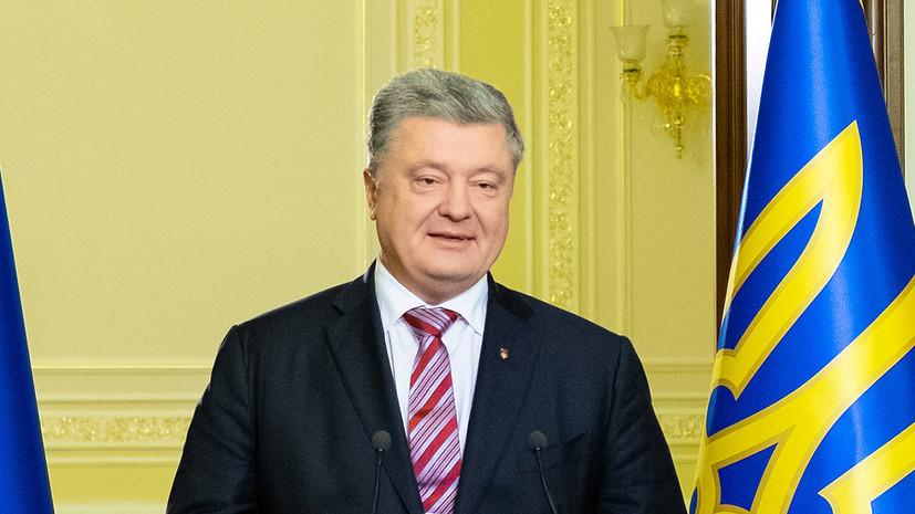 Порошенко внёс в Раду проект о проведении местных выборов при военном положении