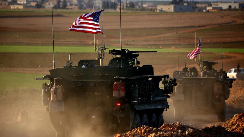 «Выгодно поддерживать управляемый хаос»: как США оказывают помощь ИГ в Сирии