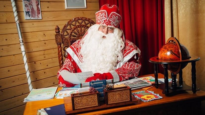 Названы регионы — лидеры по числу писем Деду Морозу
